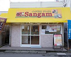 サンガム インドカレー店