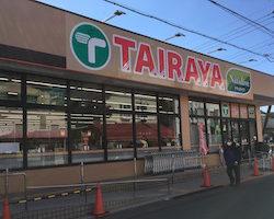 TAIRAYA 狭山ヶ丘店